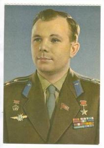 Russian Cosmonaut  portrait, 1960s #12