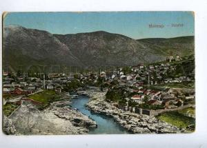 190746 WWI Bosnia & Herzegovina MOSTAR Vintage military RPPC
