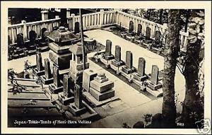 japan, TOKIO, Tombs of Hori, Hora Victims (1930s) RPPC