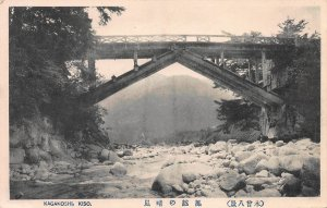 Kagakoshi, Kiso, Japan, Early Postcard, Unused