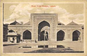 br104239 wazir khan mosque lahore pakistan real photo