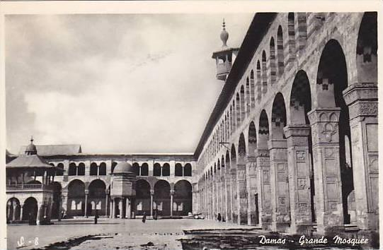 RP, Grande Mosquee, Damas, Syria, 1920-1940s