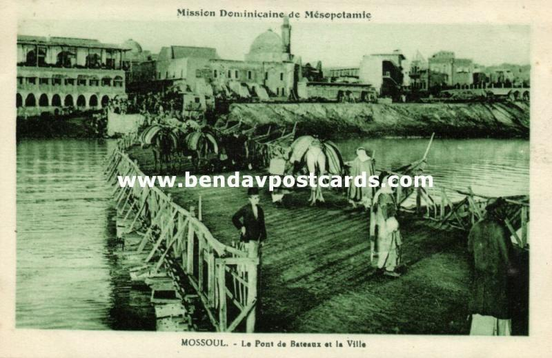 iraq, MOSUL MOSSOUL, Pontoon Bridge and Town with Mosque, Islam (1920s) Mission