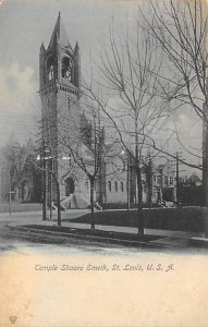 Temple Shaare Emeth St Louis, USA Judaic 1909