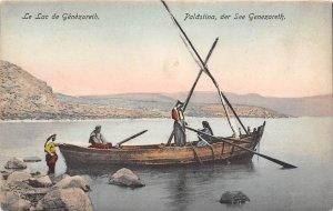 Fishing Boat on Sea of Galilee Palestine 1910c postcard