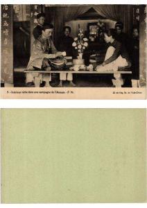 CPA L'Annam Interieur riche dans une campagne VIETNAM INDOCHINE (615362)