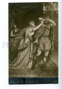 139538 Tristan & Isolde WAGNER Opera by LEEKE vintage PC