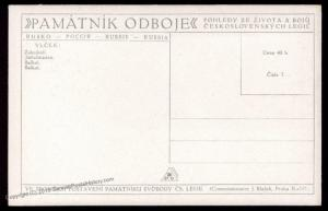 Czech Legion in Russia WWI Baikal Soldier Artist Signed Patriotic Card 90315