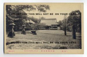 ft674 - Japan - Satogashima - postcard