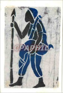Realize Modern Postcard in Burkina Faso Solidarit� Tiers Monde Bay