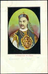 china, Guangxu Emperor of the Qing Dynasty Zaitian (1899) Postcard