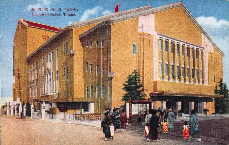Shinbashi-Embujo Theater, Japan, Early Postcard, Unused