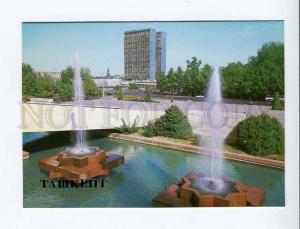 271941 Uzbekistan TASHKENT Lenin square 1986 year postcard