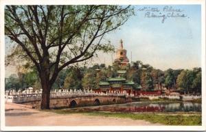 Winter Palace Peking China Beijing Unused Vintage Postcard E17