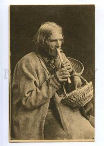 190619 RUSSIA POLAND type musician Vintage postcard
