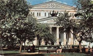 Russia Moscow Bolshoi Theatre of the USSR