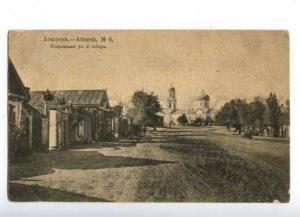 159493 Russia ATKARSK Cathedral & Pokrovskaya Street Vintage
