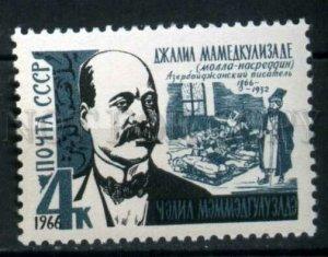 506719 USSR 1966 year Azerbaijani writer Jalil Mammadguluzadeh