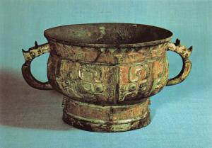 Fung Ping Museum HK Postcard Shang Bronze Ritual Food Vessel 14-11th Cent BC R87