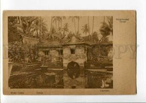 271023 INDONESIA HOLLAND INDIA Djocja Water Castle Vintage PC
