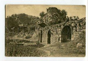 3133136 ARMENIA Azerbaijan Awetaranoz village near Schouschi PC