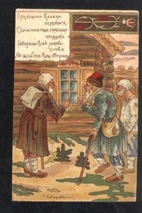 3034439 RUSSIA Rural Type PILGRIM by VOITCEHOVITCH Art NOUVEAU