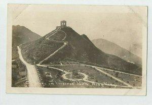 Real Photo Postcard ~ US Navy ~ GWF ~  VICTORIA PARK ~  Hong Kong China  ~ 1908