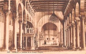 Damas, Syria Postcard, Syrie Turquie, Postale, Universelle, Carte Interieur d...