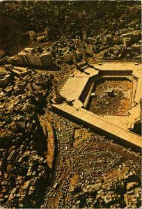 CPM Mecca – Aerial View SAUDI ARABIA (851840)