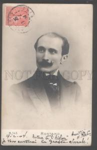 103425 ROSTAND Great French DRAMATIST Vintage PHOTO PC