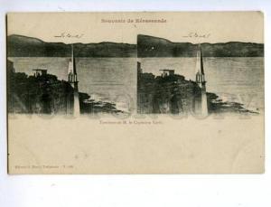 144860 TURKEY Souvenir de KERASSUNDE Tombeau Capitaine Yorki