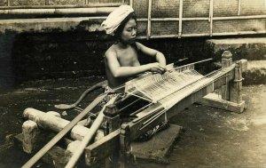 indonesia, BALI, Beautiful Native Girl Weaving (1920s) RPPC Postcard