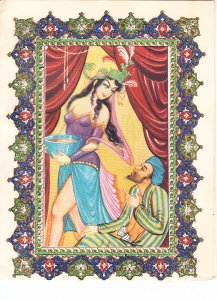Xmas Card  from Tehran, Iran