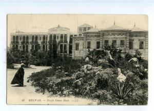 247767 EGYPT HELWAN Tewfik Palace Hotel Vintage postcard