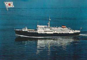 MS Ragnvald Jarl Norway Ship 2x Postcard s