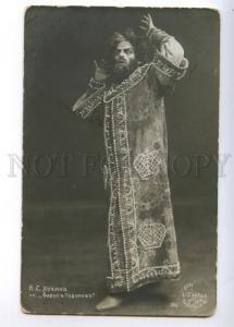 174500 LUKIN Russian OPERA star singer Vintage PHOTO 1913 PC