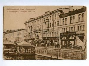 160332 Russia PETERSBURG Furnished House Alexandr SIGNBOARDS