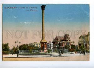 247262 EGYPT ALEXANDRIE Khartum Colonne Vintage postcard