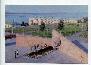 429310 USSR 1975 year Kuibyshev Military Glory Monument P/Stationery postal