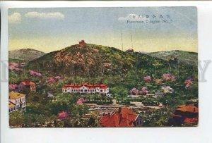 438182 CHINA Tsingtao panorama Vintage postcard