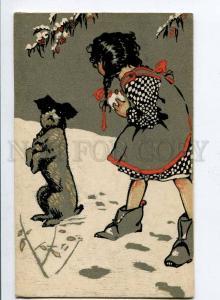 258394 AVANT-GARDE Girl & Doll TREUGOLNIK russian ADVERTISING