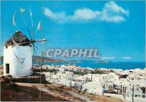 Modern Postcard Mykonos View