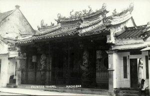 indonesia, CELEBES SULAWESI MAKASSAR, Chinese Temple (1920s) RPPC Postcard