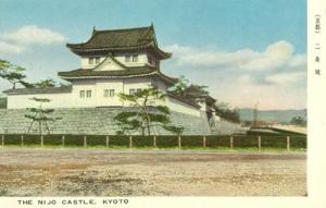 Japan, The Nijo Castle, Kyoto, unused Postcard