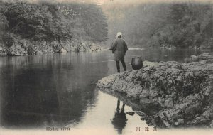 Hodzu River, Japan, Early Postcard, Unused