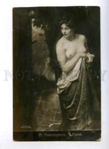 149262 NUDE Nymph FAIRY in Rain by PAPPERITZ vintage PC