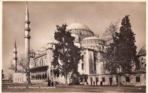 Mosque Souleyamniee Constantinople Turkey Unused