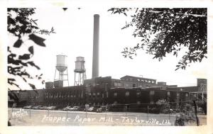 Taylorville IL~Hopper Paper Mill~Factory Smokestack~Water Towers~1940s Cars~RPPC