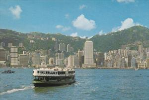 Ferry Boat , Harbour , HONG KONG , China , 50-70s