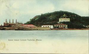 china, MACAO MACAU 澳門, Green Island Cement Factories (1907) Postcard